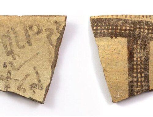 Ανακαλύφθηκε «ο χαμένος συνδετικός κρίκος» της αλφαβήτου;