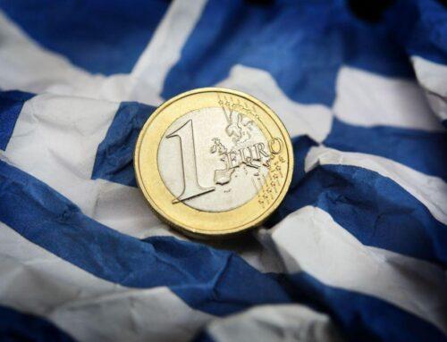 Σθεναρή Ανάκαμψη της Ελληνικής Οικονομίας – Που στοχεύει η κυβέρνηση